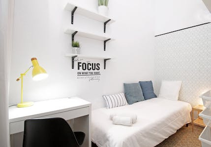 Shared room for rent from 01 Aug 2019 (Carrer Gran de Gràcia, Barcelona)